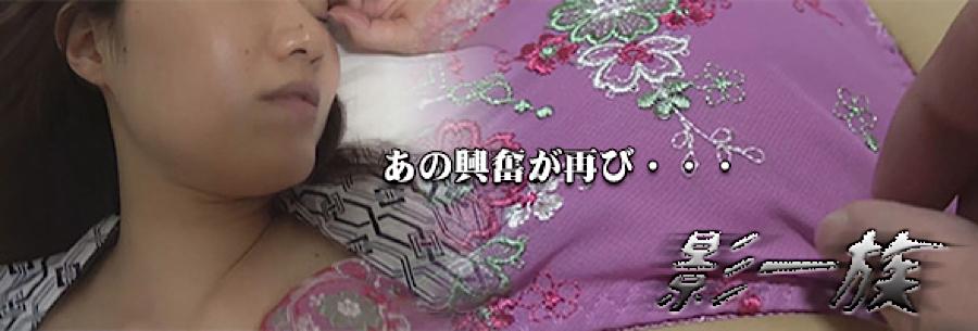巨乳おまんこ:影一族:マンコ