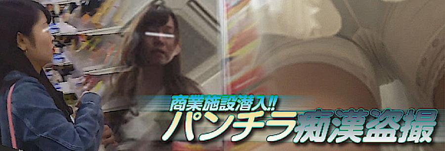 巨乳おまんこ:商業施設潜入!!パンチラ痴漢盗SATU:マンコ
