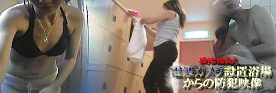 巨乳おまんこ:電波カメラ設置浴場からの防HAN映像:オマンコ丸見え