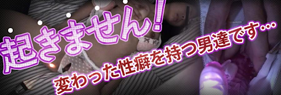 巨乳おまんこ:起きません!:無毛おまんこ