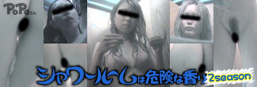 巨乳おまんこ:シャワールームは危険な香り 2シーズン:無毛おまんこ