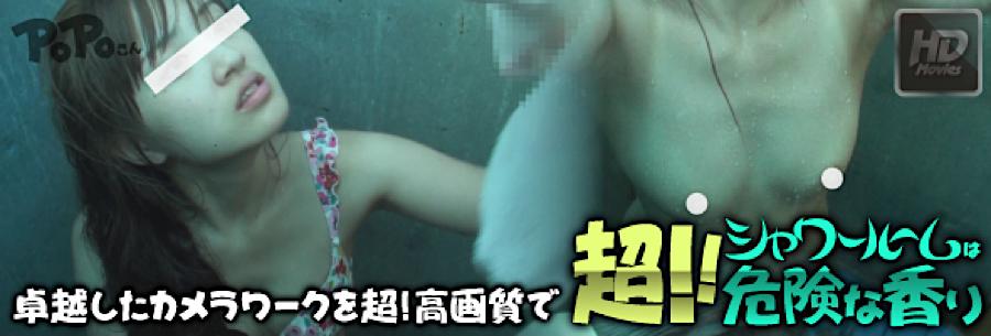 巨乳おまんこ:シャワールームは超!!危険な香り:無毛まんこ