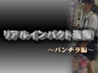 巨乳おまんこ:リアルインパクト盗SATU〜パンチラ編〜:無修正マンコ