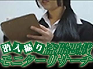 巨乳おまんこ:盗SATU悪戯モニターリサーチ:丸見えまんこ