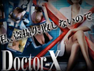 巨乳おまんこ:元医者による反抗 更衣室地獄絵巻:マンコ無毛