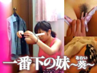 巨乳おまんこ:一番下の~葵~:おまんこ