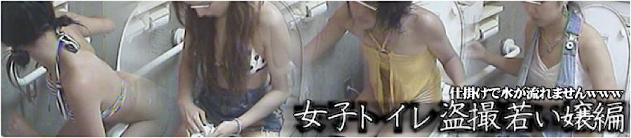 巨乳おまんこ:女子トイレ盗撮若い嬢編:無毛まんこ