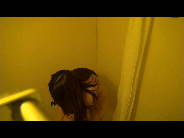 巨乳おまんこ:vol.54  【Miiちゃん】駅地下FSモール靴屋店員20歳(4回目)お風呂:怪盗ジョーカー