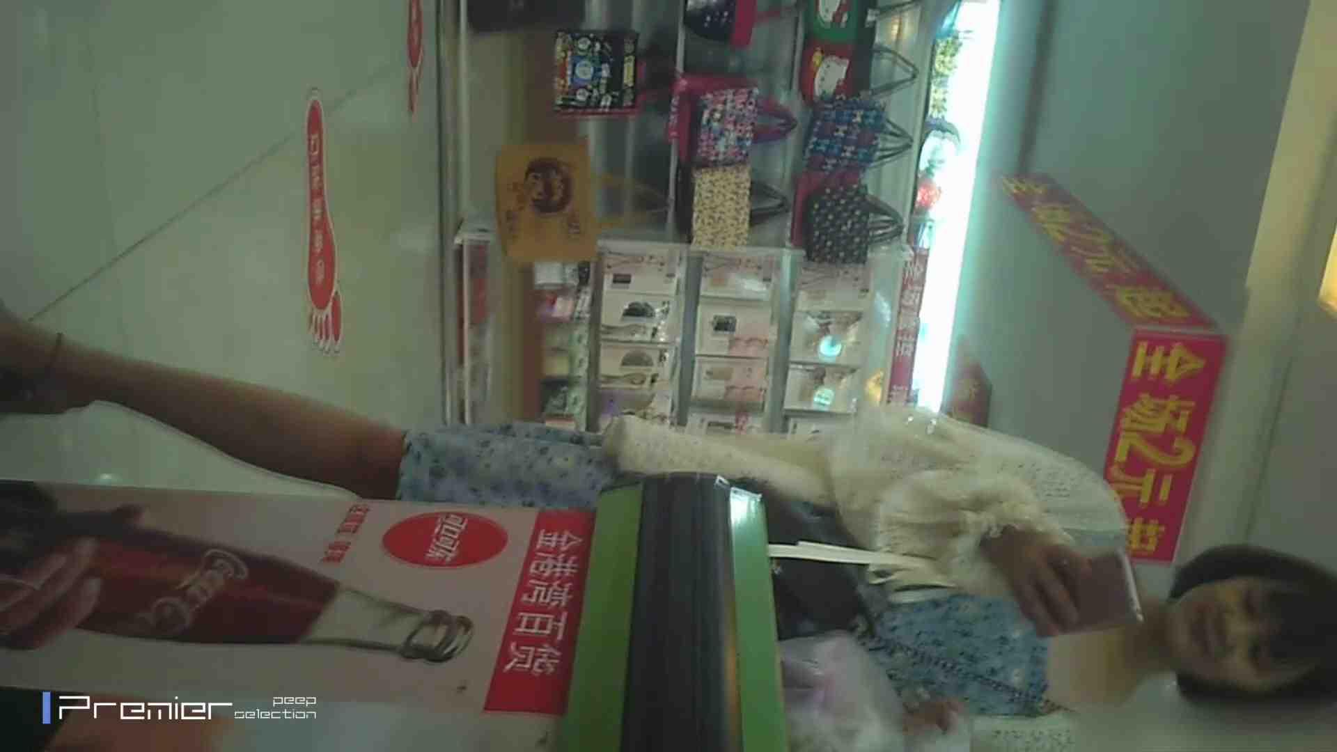 巨乳おまんこ:ギャルのパンチラ 美女の痴態に密着!Vol.16:怪盗ジョーカー