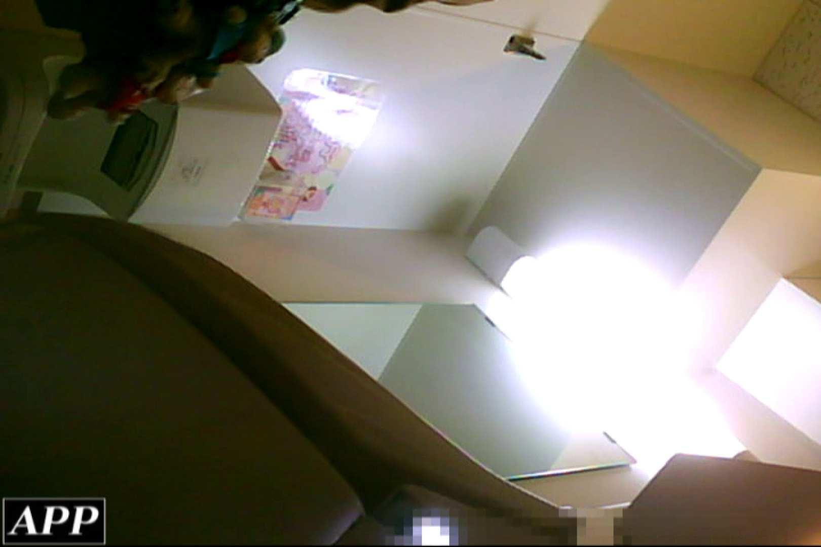 巨乳おまんこ:3視点洗面所 vol.79:怪盗ジョーカー