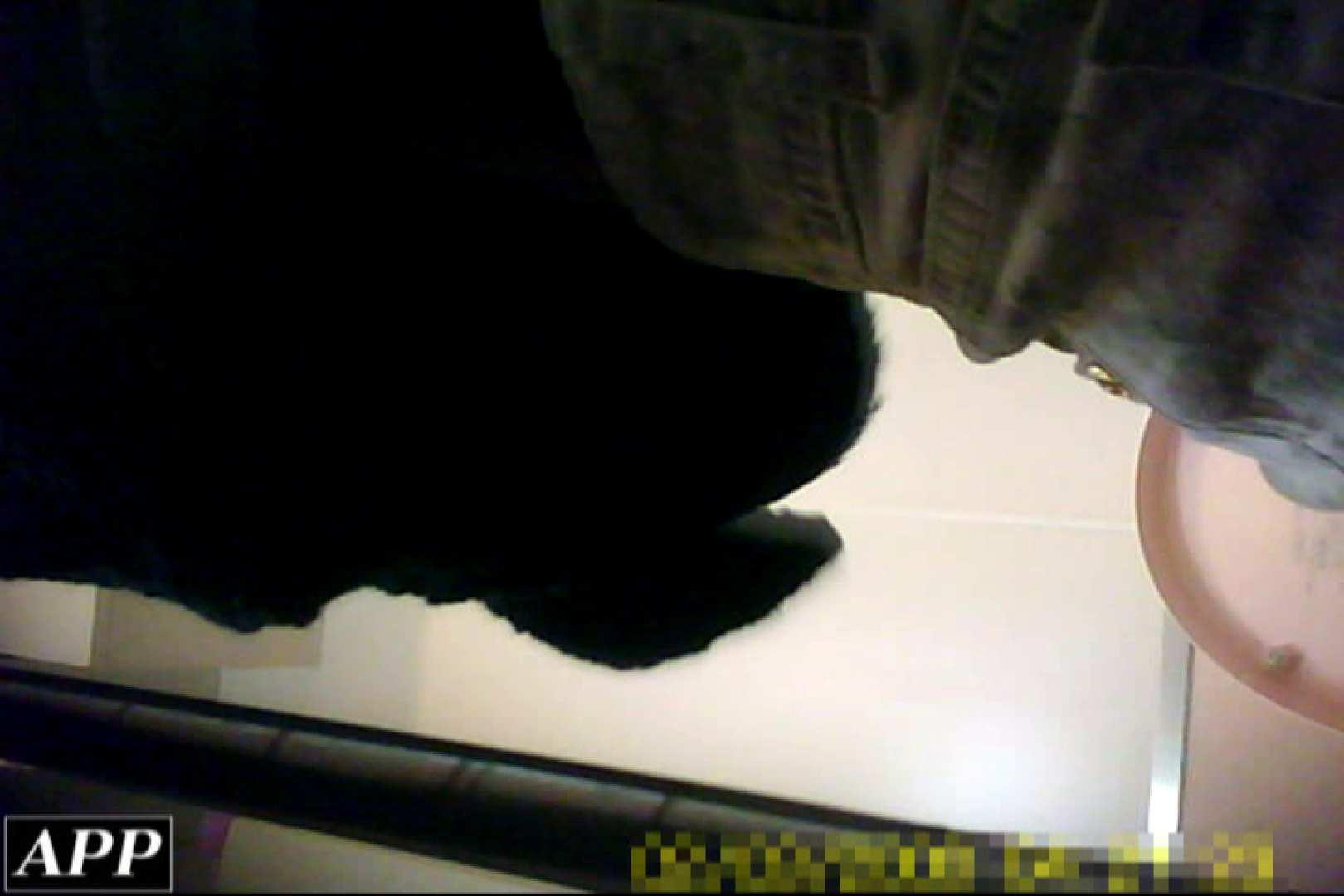 巨乳おまんこ:3視点洗面所 vol.80:怪盗ジョーカー