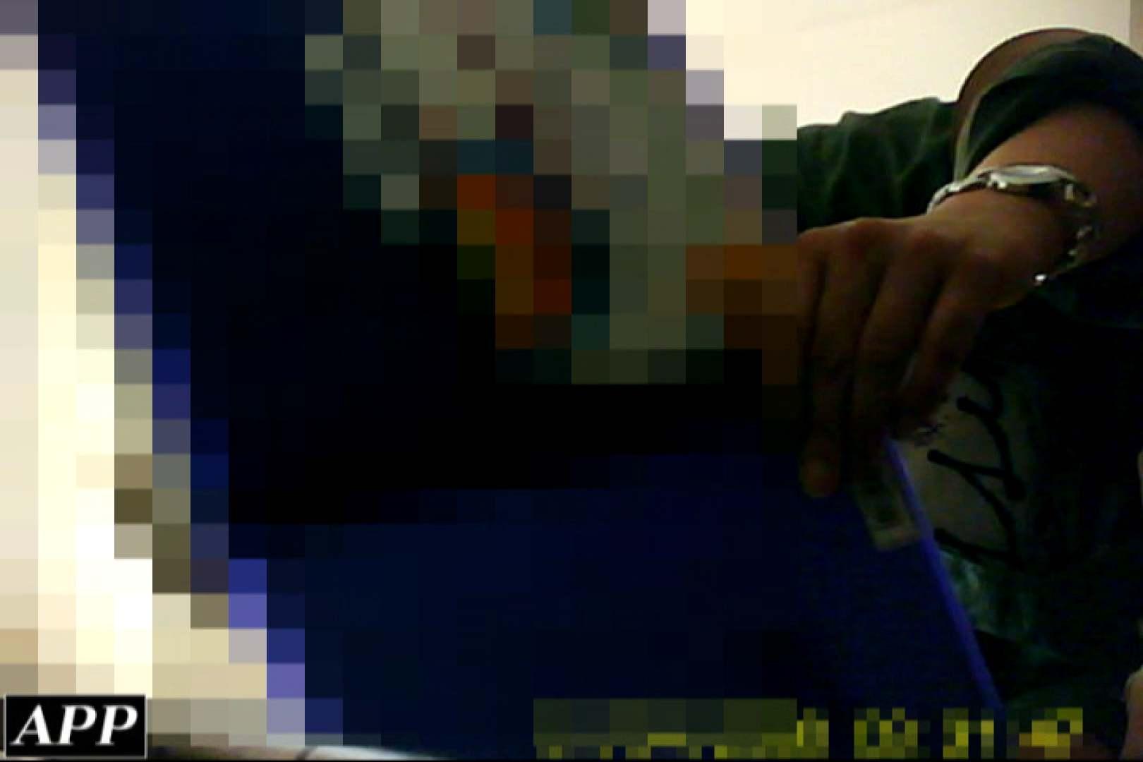 巨乳おまんこ:3視点洗面所 vol.118:怪盗ジョーカー