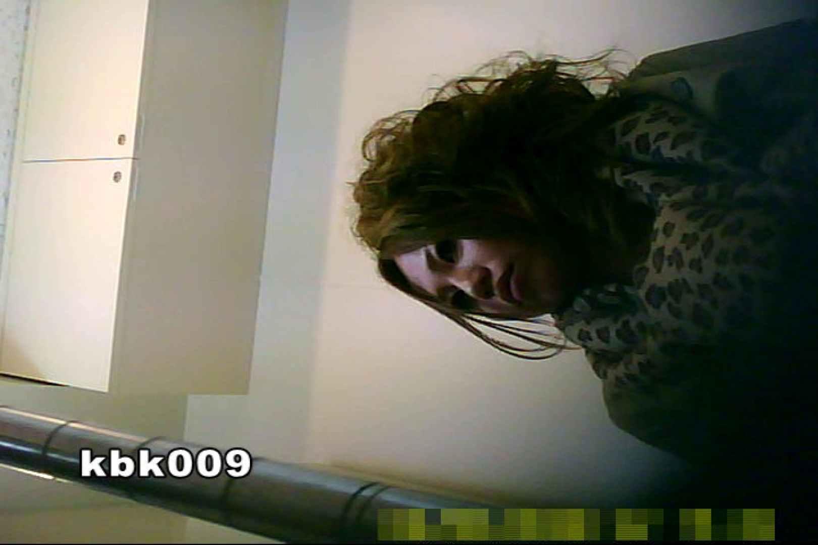 巨乳おまんこ:大切なことなので違う角度から2度眺めてみた vol.009:怪盗ジョーカー