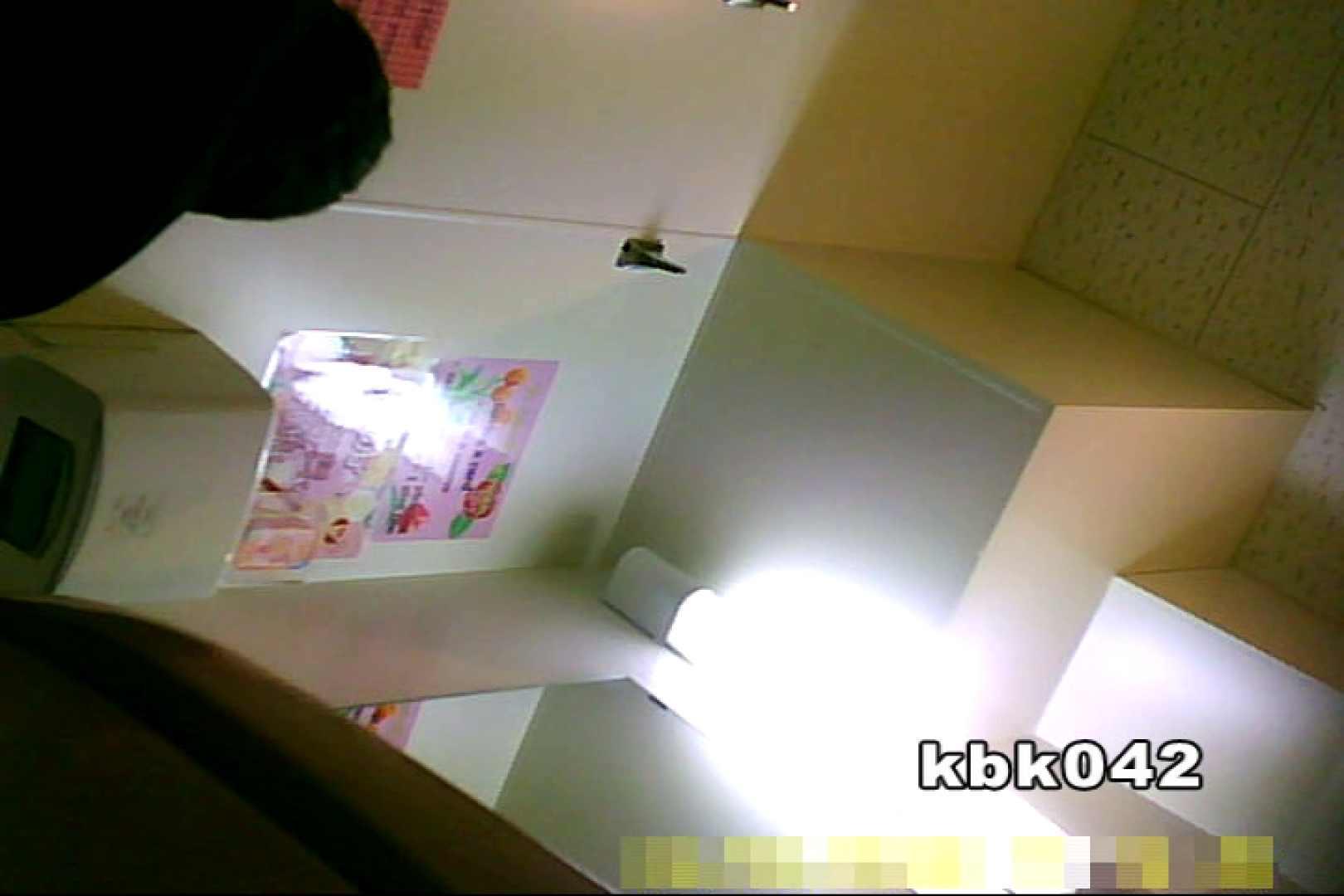 巨乳おまんこ:大切なことなので違う角度から2度眺めてみた vol.042:怪盗ジョーカー