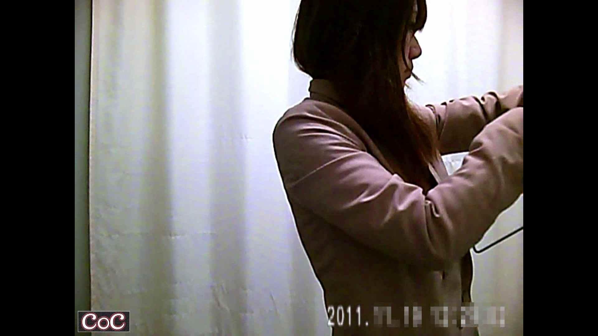 巨乳おまんこ:元医者による反抗 更衣室地獄絵巻 vol.198:怪盗ジョーカー