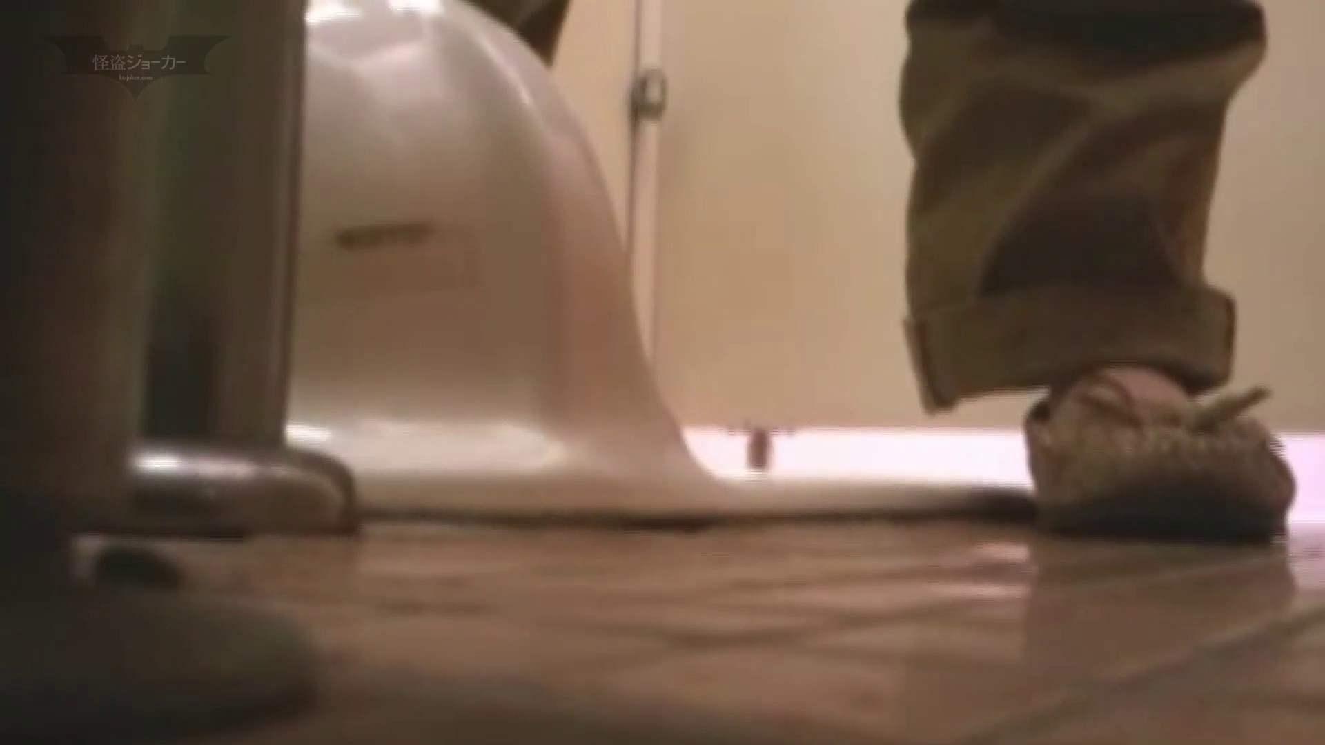 巨乳おまんこ:化粧室絵巻 番外編 VOL.09 銀河さん庫出し映像チョット良くなりました6:怪盗ジョーカー