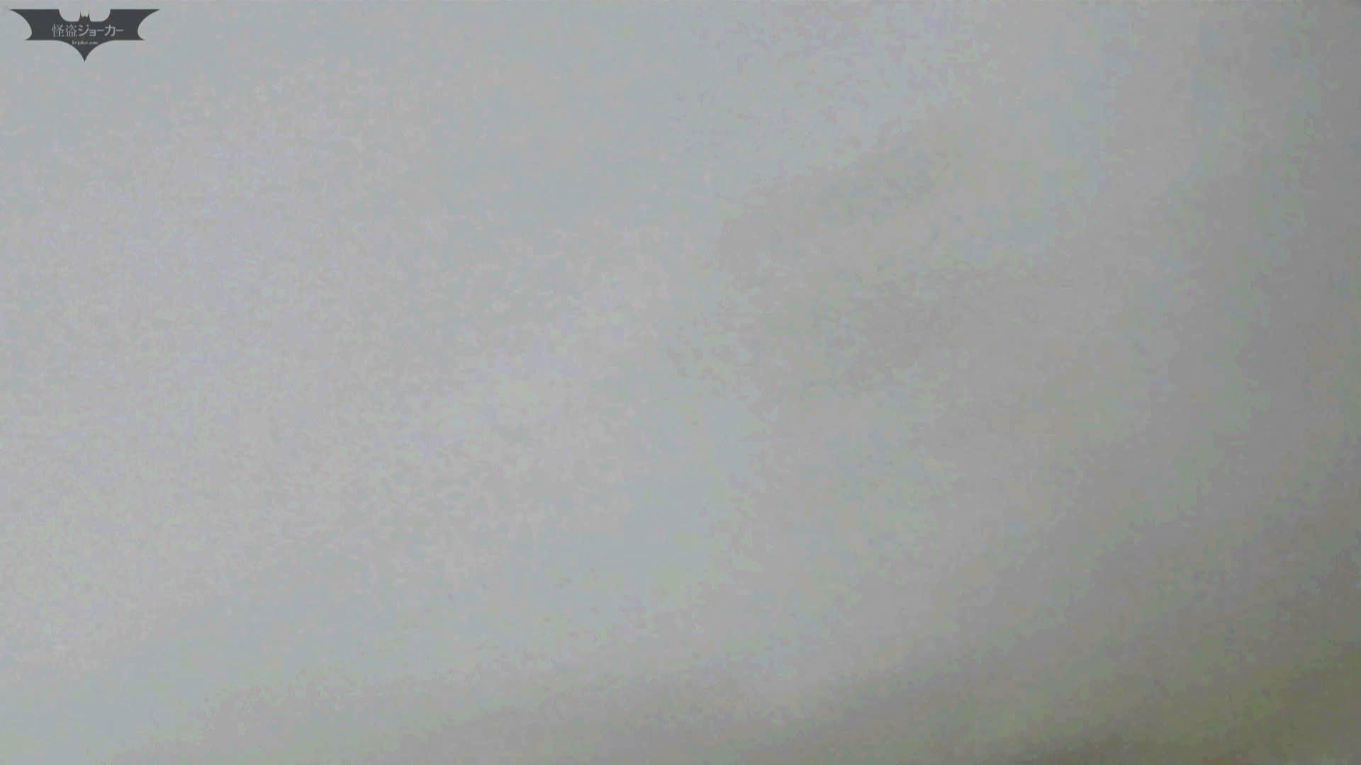 巨乳おまんこ:下からノゾム vol.018 スタイルいい子に、ついついて入っちゃった。:怪盗ジョーカー