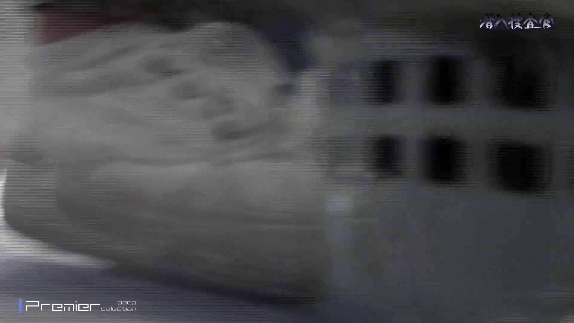 巨乳おまんこ:下からノゾム vol.033 清楚な顔していっぱい下から排出:怪盗ジョーカー