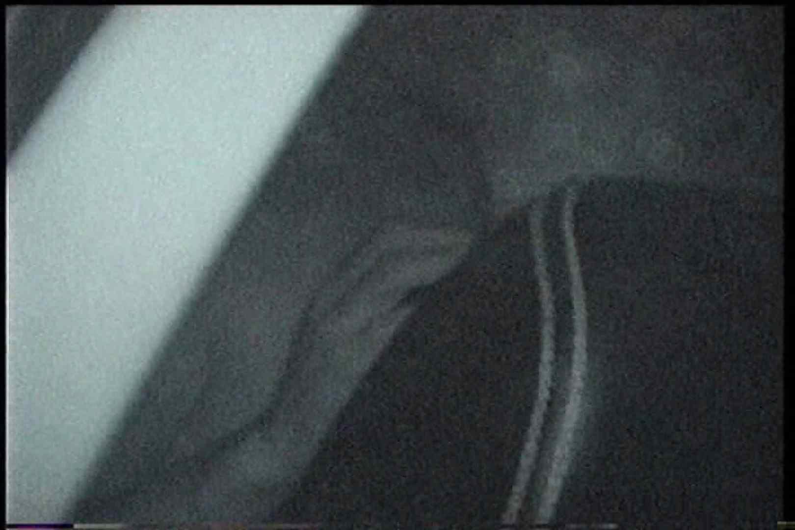 巨乳おまんこ:「充血監督」さんの深夜の運動会!! vol.193:怪盗ジョーカー