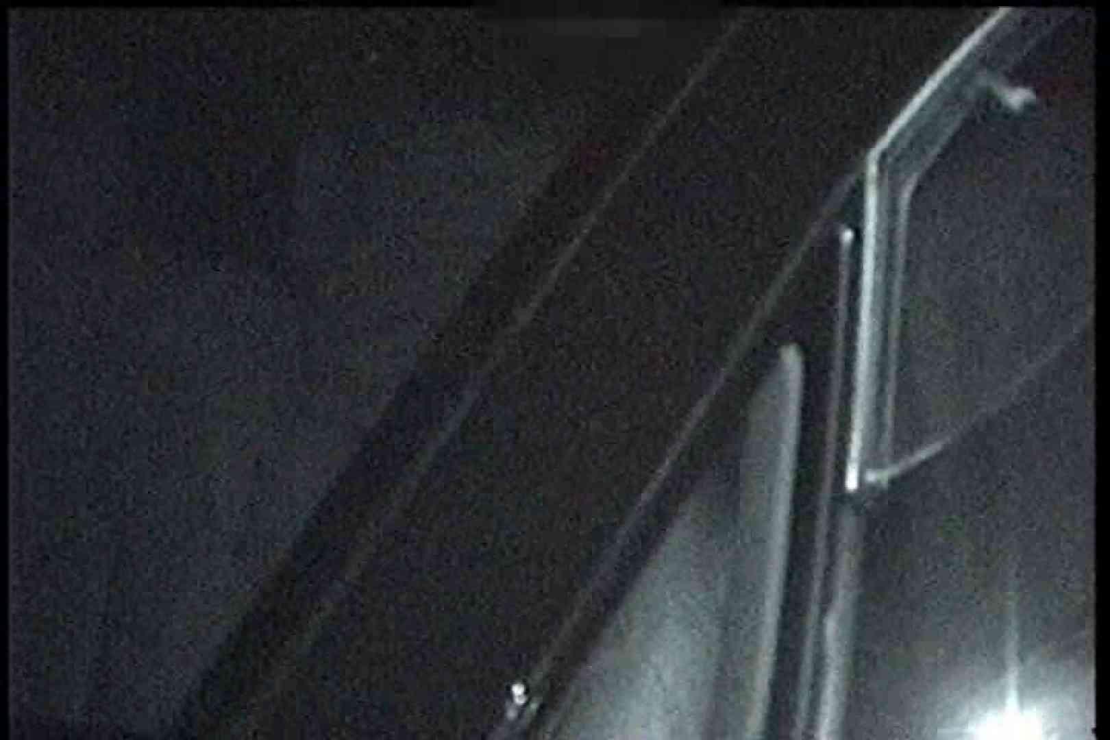 巨乳おまんこ:「充血監督」さんの深夜の運動会!! vol.207:怪盗ジョーカー