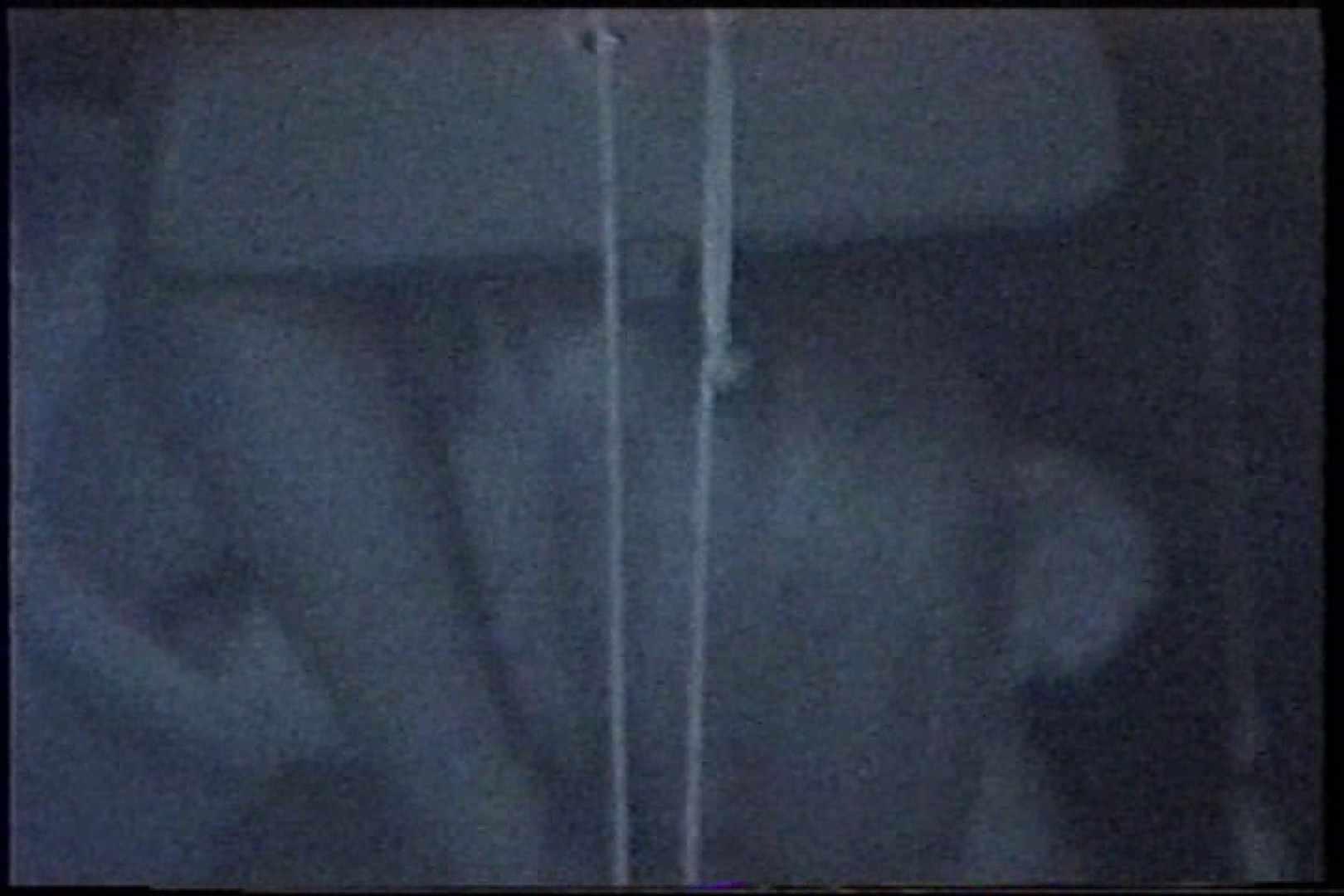 巨乳おまんこ:「充血監督」さんの深夜の運動会!! vol.219:怪盗ジョーカー