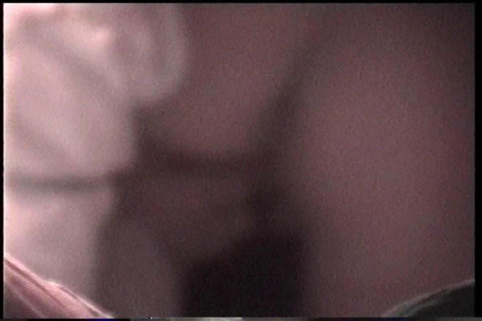 巨乳おまんこ:「充血監督」さんの深夜の運動会!! vol.228:怪盗ジョーカー