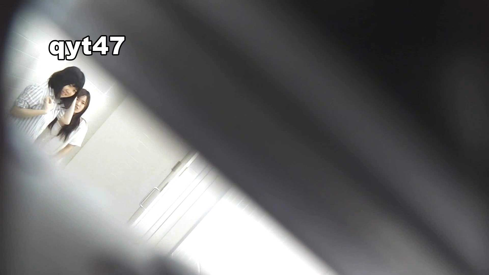巨乳おまんこ:お銀さんの「洗面所突入レポート!!」 vol.47 (⌒-⌒)キラッ♪:怪盗ジョーカー