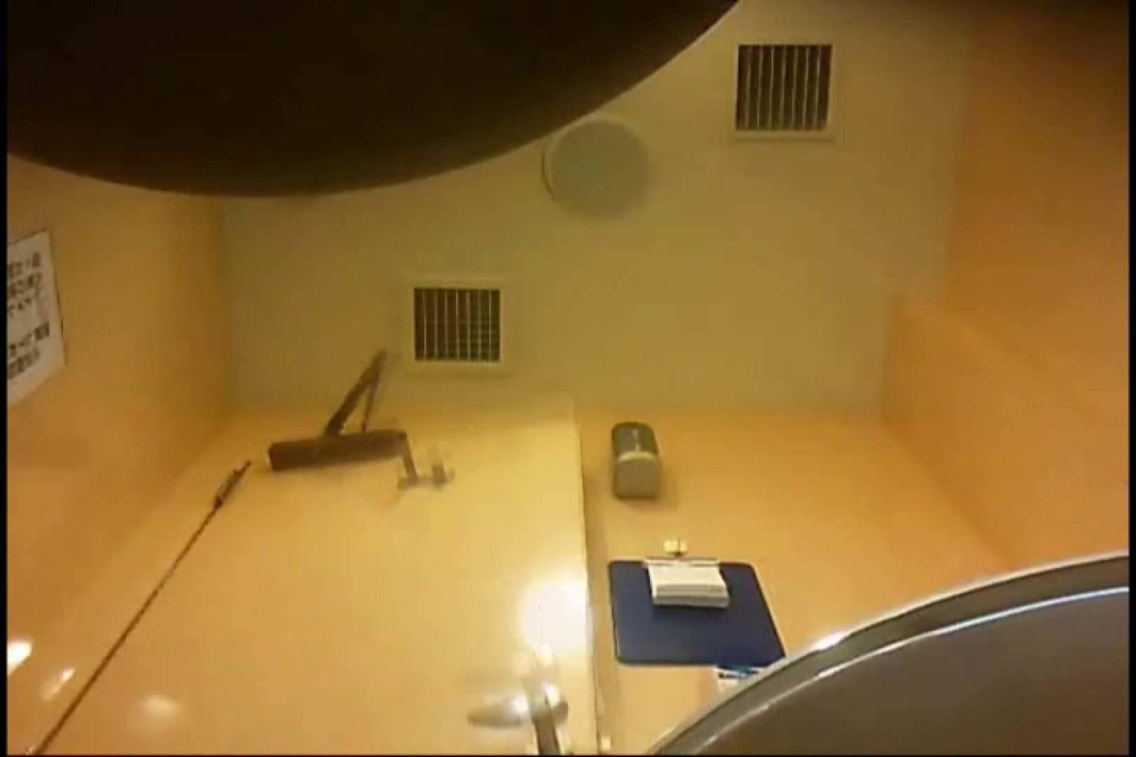 巨乳おまんこ:マダムが集まるデパートお手洗い Vol.33:怪盗ジョーカー