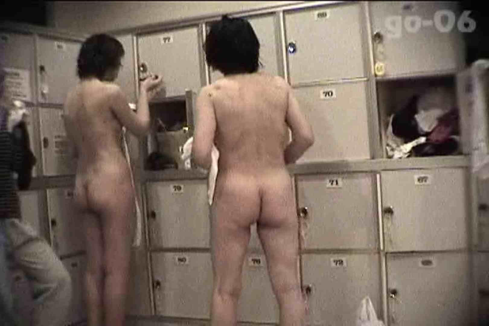巨乳おまんこ:電波カメラ設置浴場からの防HAN映像 Vol.06:怪盗ジョーカー