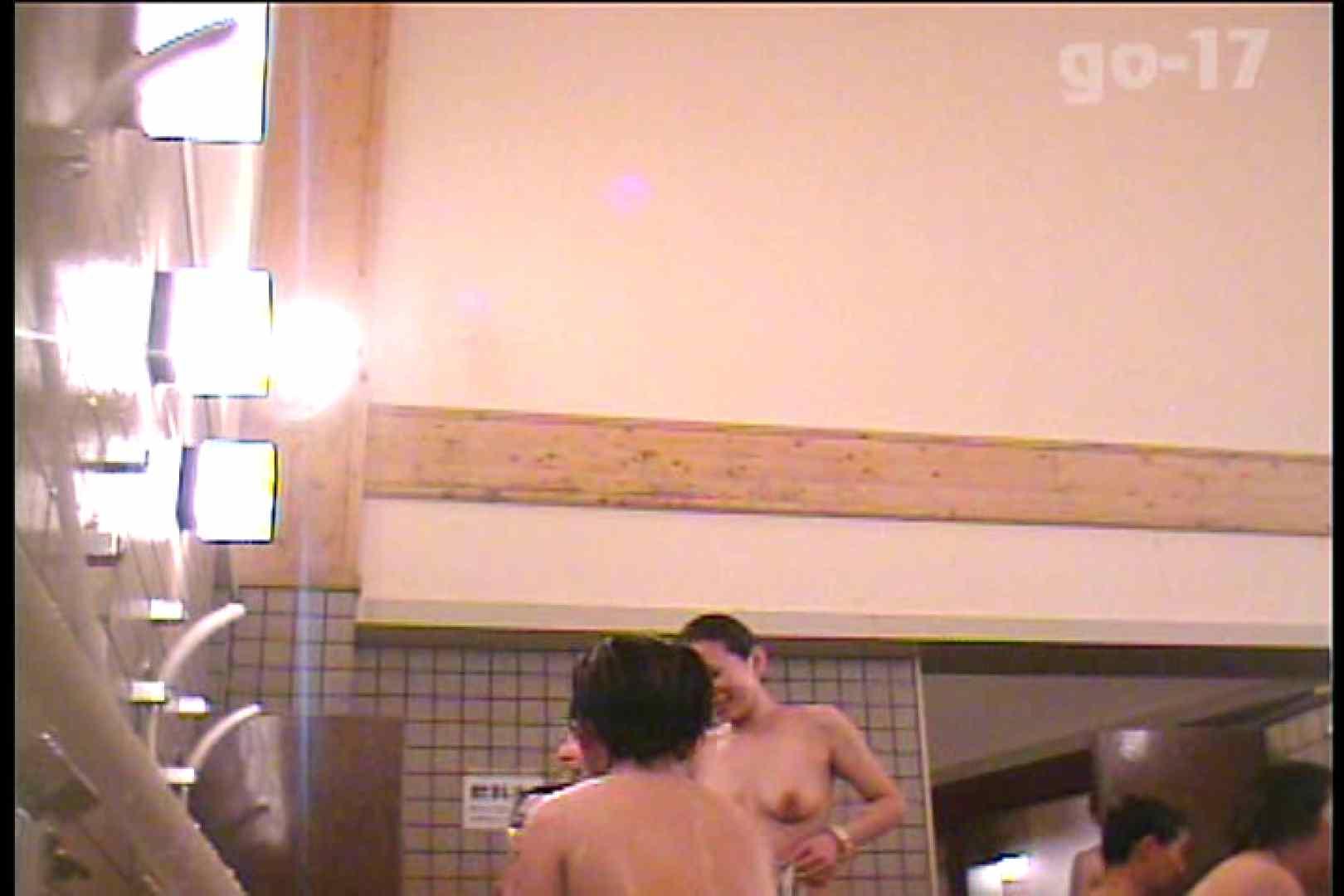 巨乳おまんこ:電波カメラ設置浴場からの防HAN映像 Vol.17:怪盗ジョーカー