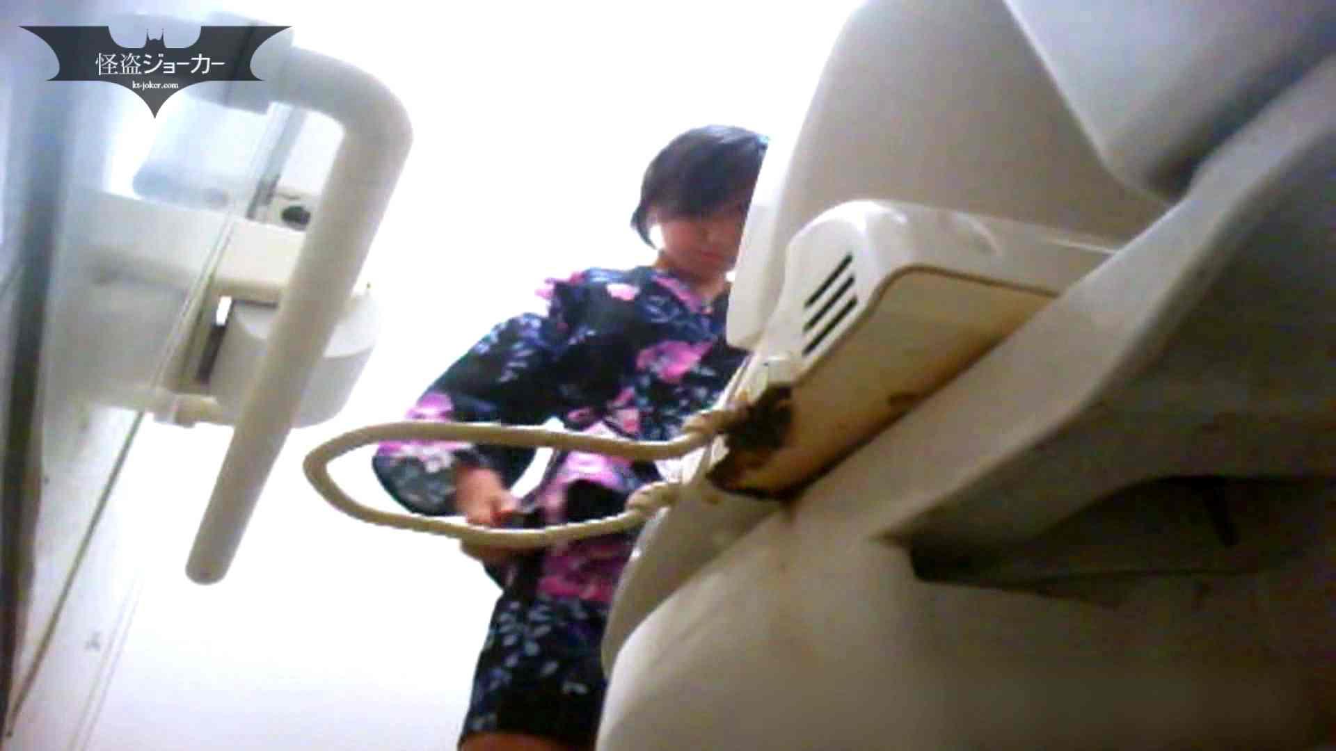 巨乳おまんこ:店長代理の盗撮録 Vol.06:怪盗ジョーカー