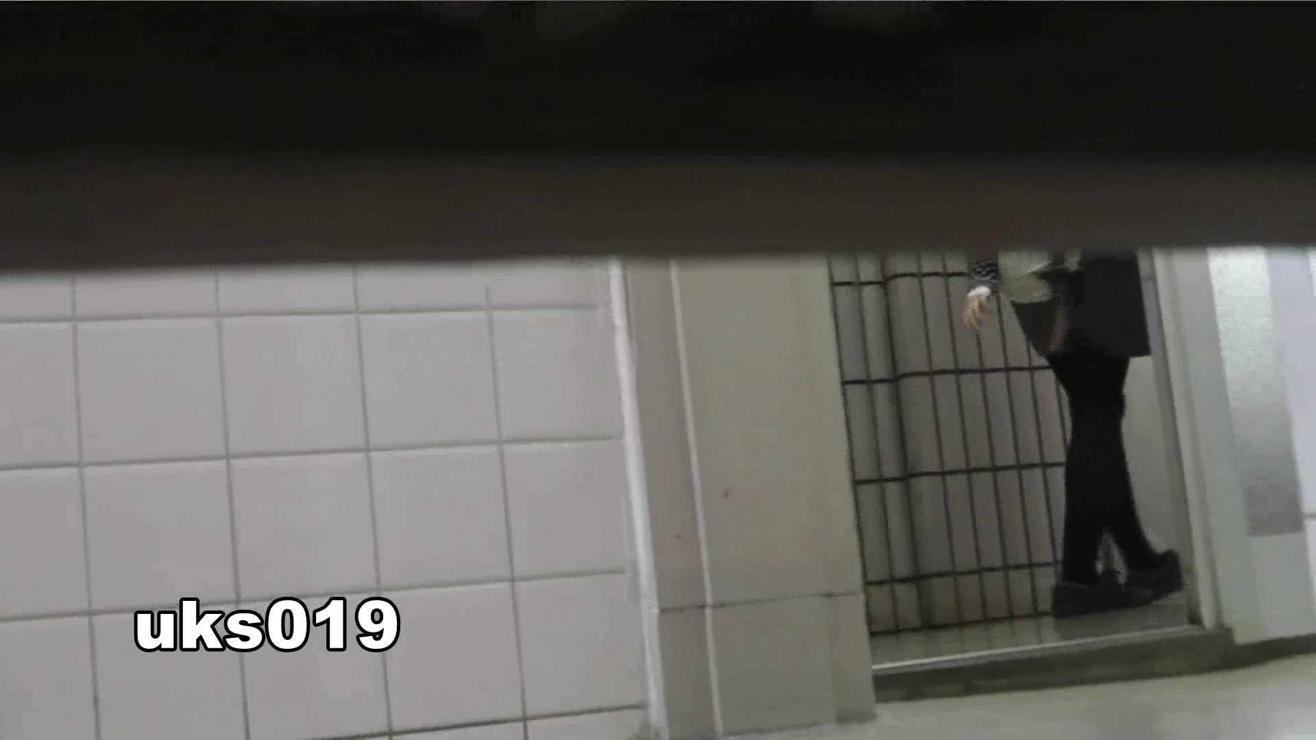 巨乳おまんこ:【美しき個室な世界】 vol.019 命知らず、殉職覚悟で決闘!:怪盗ジョーカー
