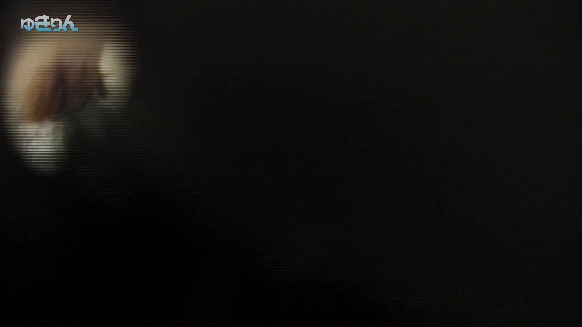 巨乳おまんこ:ステーション編 vol55 美脚登場:怪盗ジョーカー