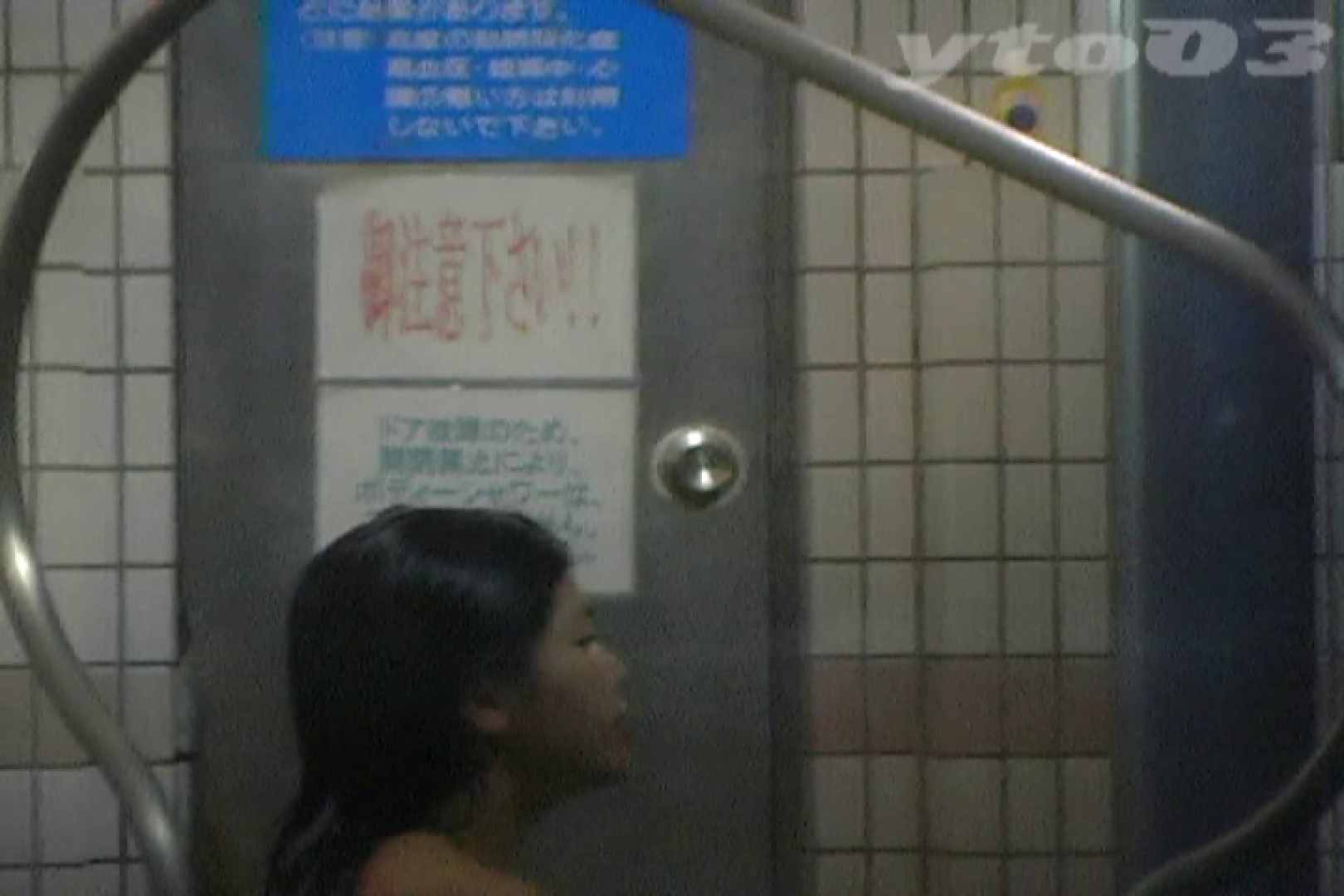 巨乳おまんこ:▲復活限定▲合宿ホテル女風呂盗撮 Vol.17:怪盗ジョーカー