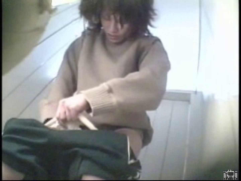 電波カメラの恐怖! 盗撮シリーズ  86PIX 30