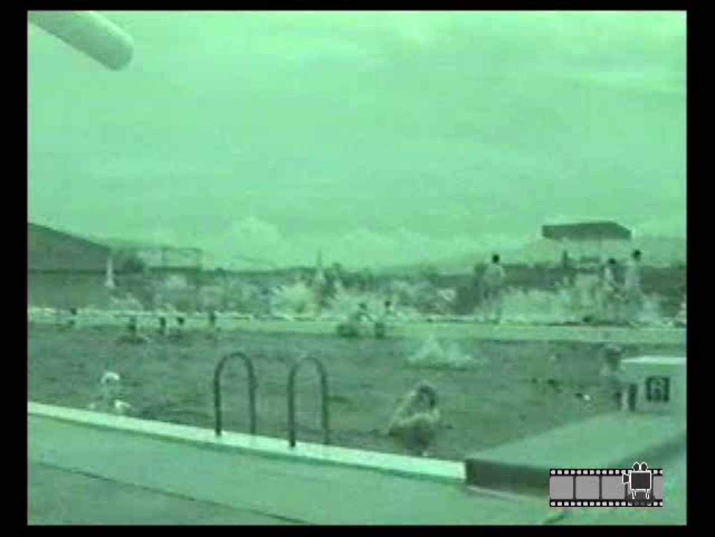 赤外線で水着盗撮 望遠映像 盗撮画像 110PIX 13