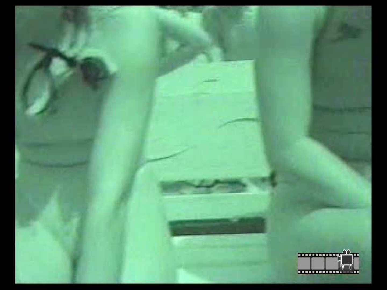 赤外線で水着盗撮 股間 セックス画像 110PIX 30
