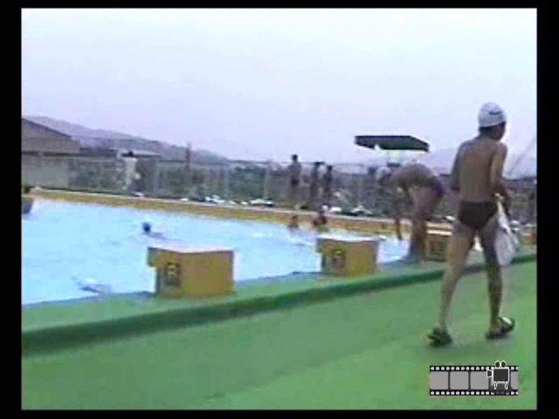 赤外線で水着盗撮 望遠映像 盗撮画像 110PIX 103