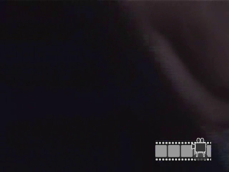 痴漢電車おまん嬢連結 第5弾 手マン 性交動画流出 79PIX 37