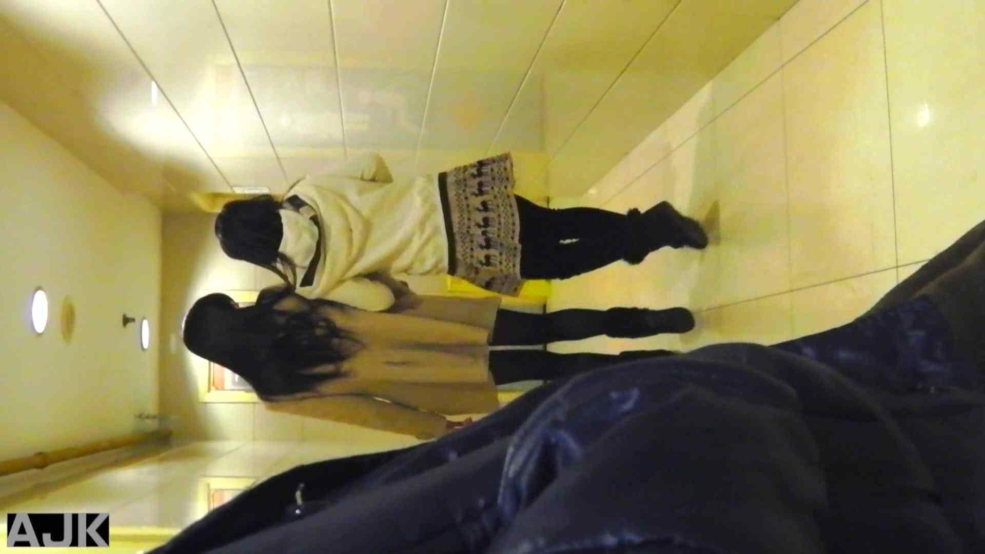 神降臨!史上最強の潜入かわや! vol.02 マンコエロすぎ われめAV動画紹介 90PIX 8