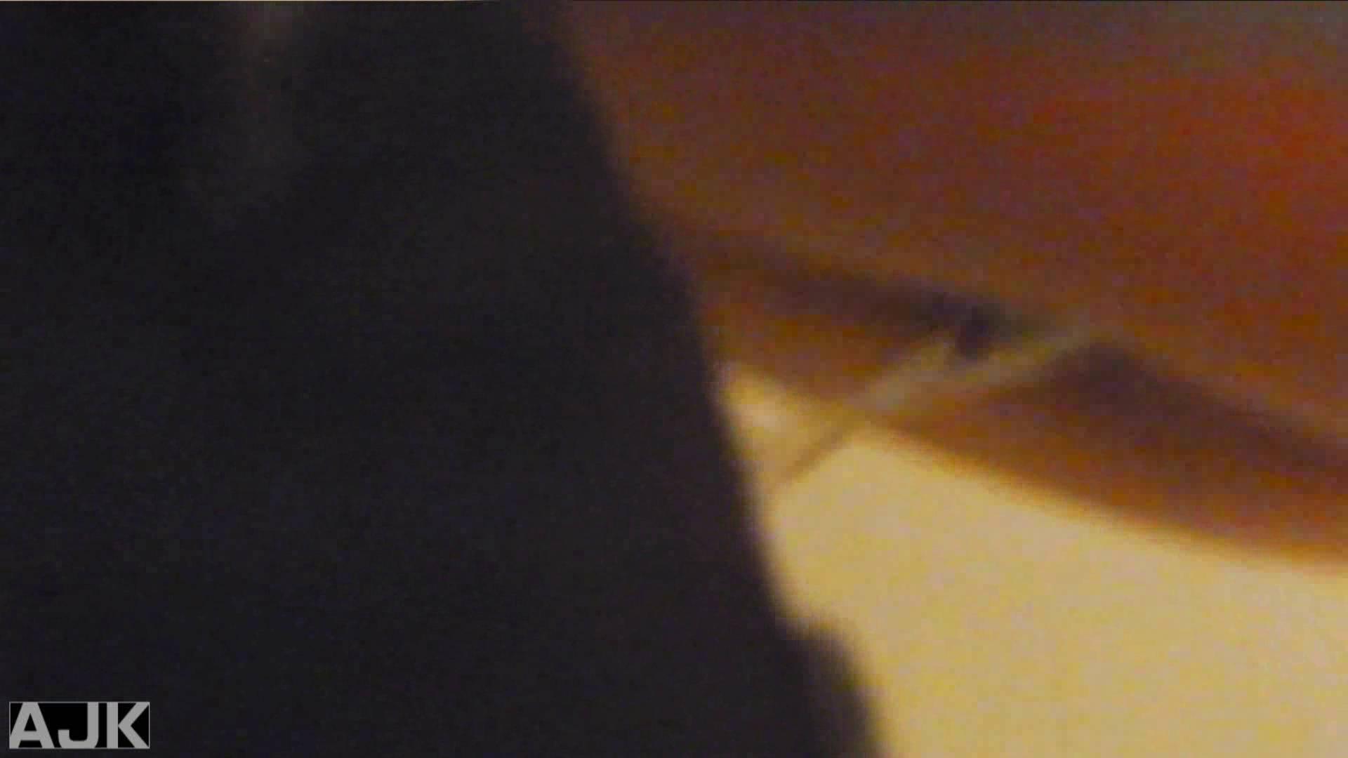 神降臨!史上最強の潜入かわや! vol.02 マンコエロすぎ われめAV動画紹介 90PIX 56