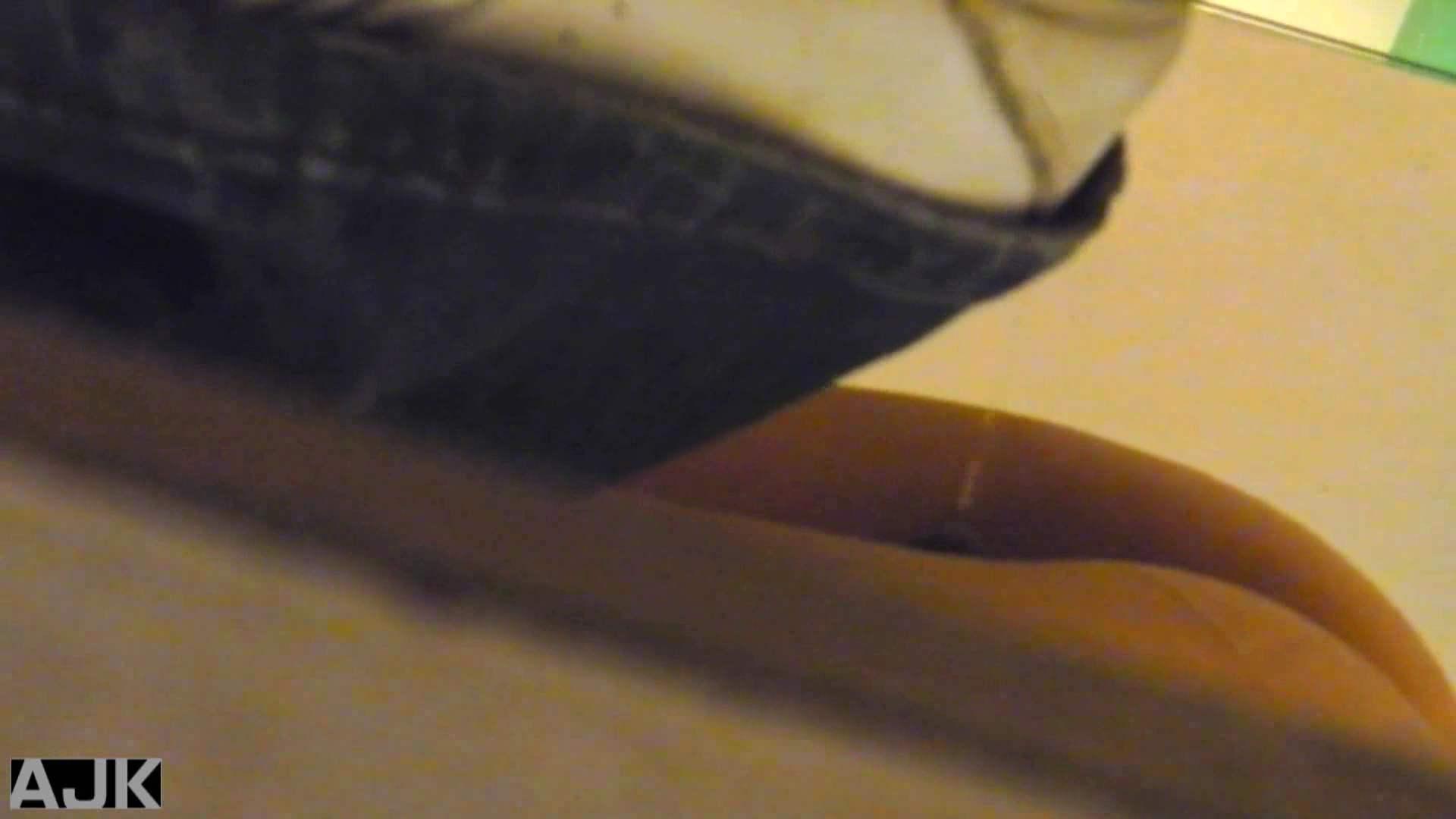 神降臨!史上最強の潜入かわや! vol.02 マンコエロすぎ われめAV動画紹介 90PIX 68