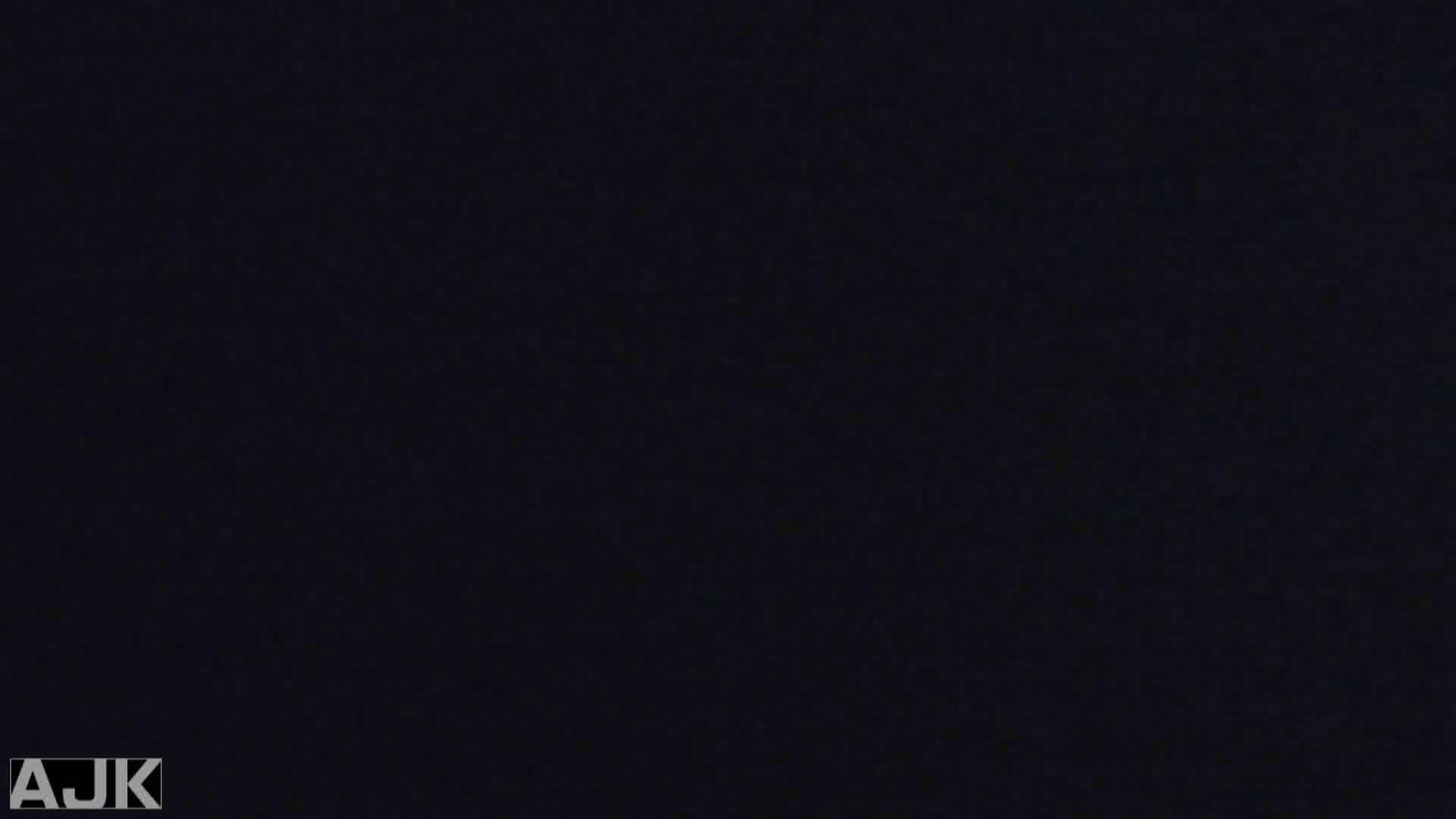 神降臨!史上最強の潜入かわや! vol.15 オマンコもろ AV無料動画キャプチャ 89PIX 34