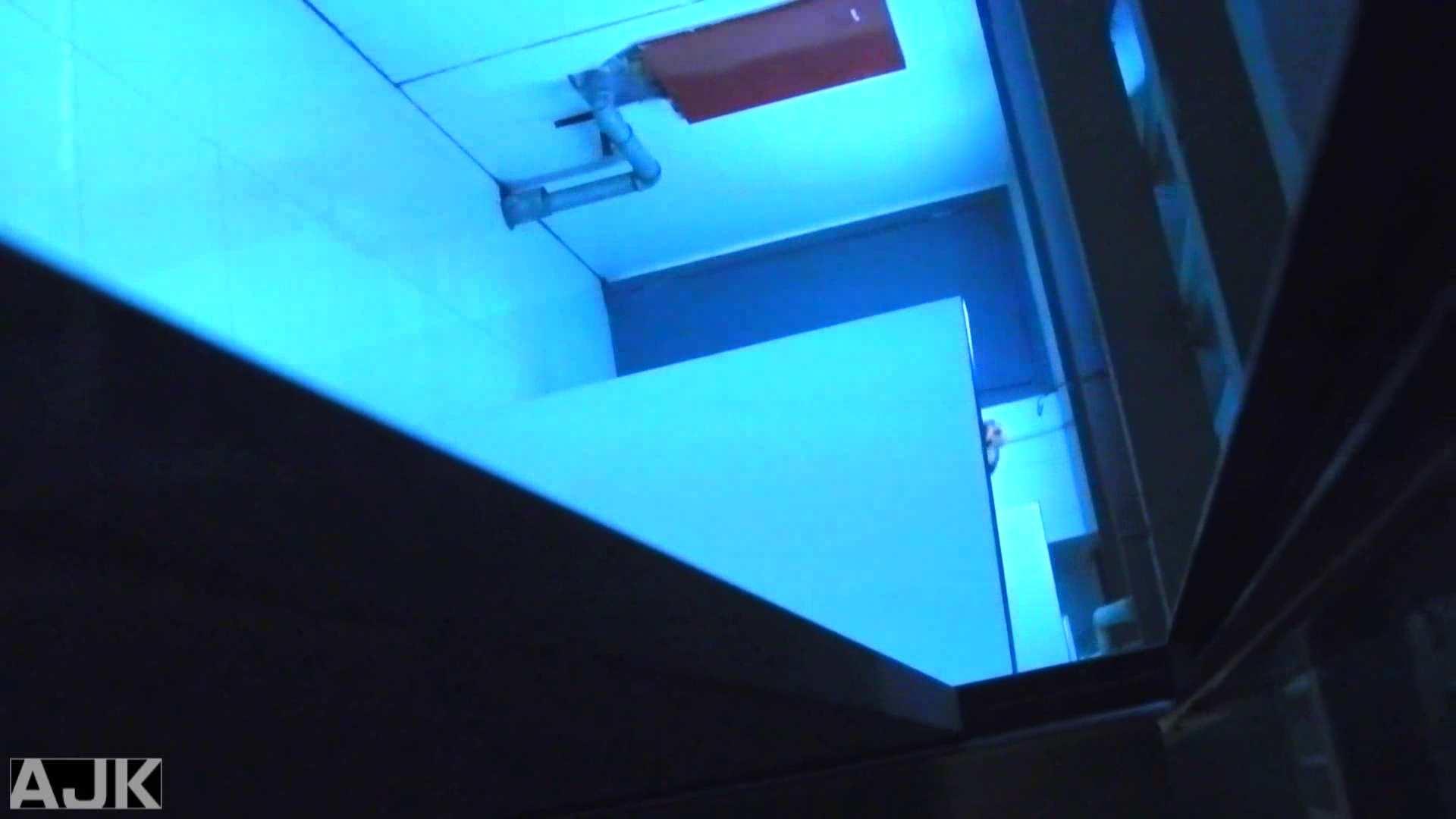 神降臨!史上最強の潜入かわや! vol.15 マンコエロすぎ 濡れ場動画紹介 89PIX 51