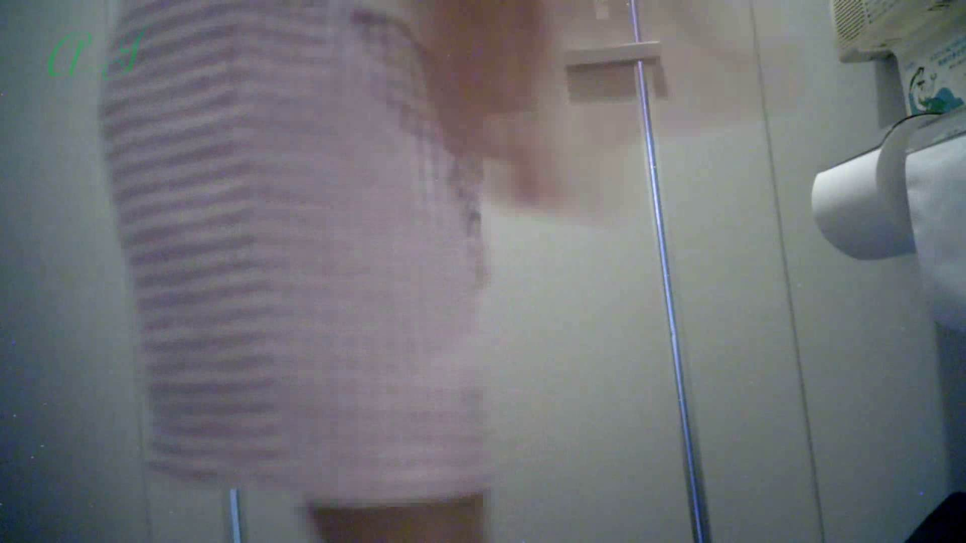 有名大学女性洗面所 vol.67トイレの女神さま♪ 洗面所編 濡れ場動画紹介 89PIX 42