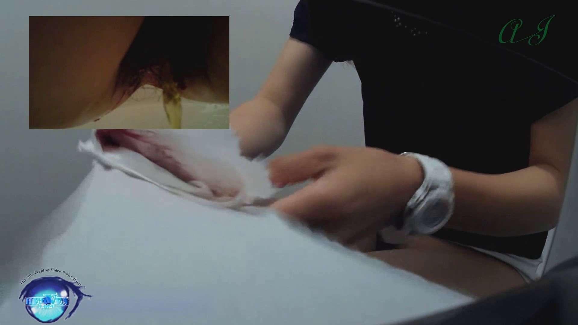 有名大学女性洗面所 vol.70爽やかなつぼみから出る汁は… 和式 エロ画像 77PIX 31