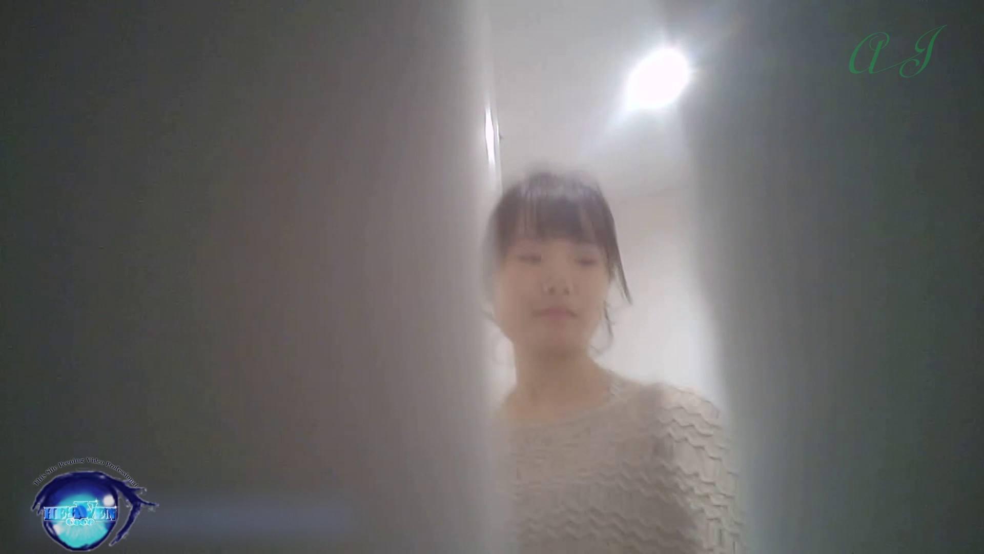 有名大学女性洗面所 vol.70爽やかなつぼみから出る汁は… 和式 エロ画像 77PIX 67