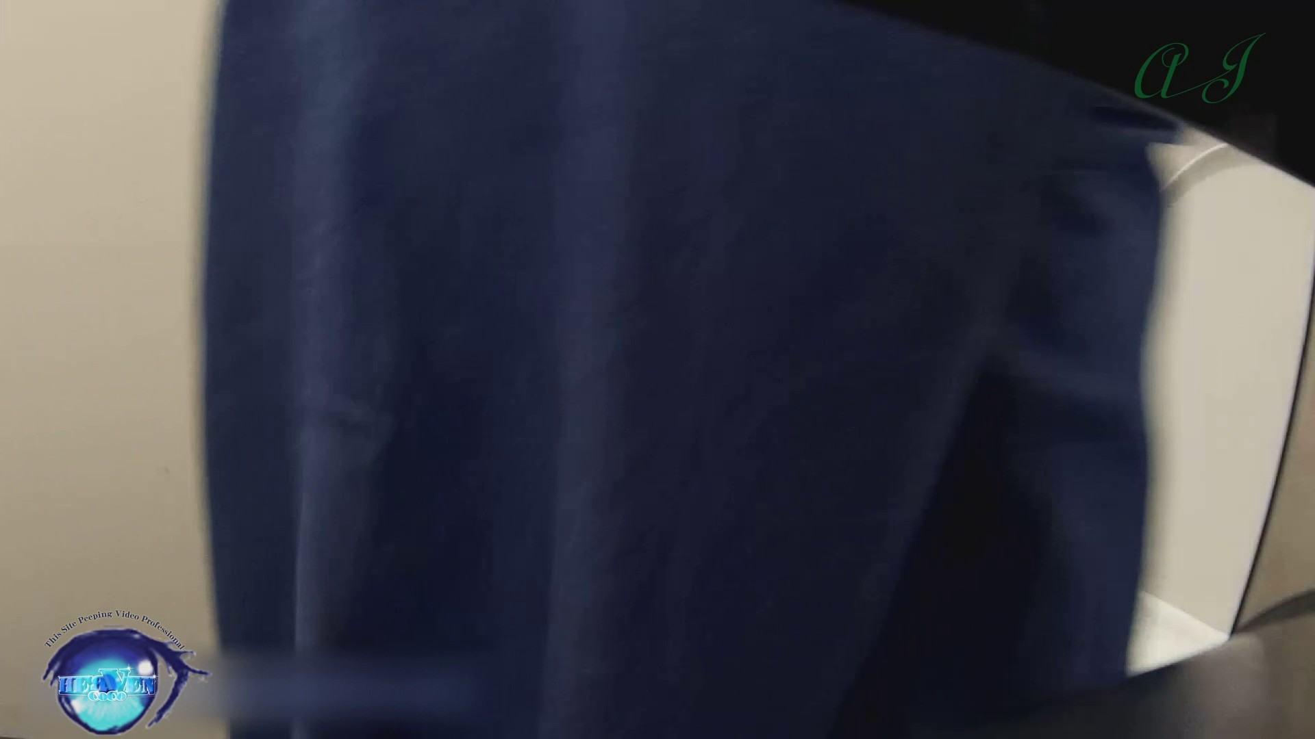 有名大学女性洗面所 vol.70爽やかなつぼみから出る汁は… 洗面所編 | 投稿  77PIX 69