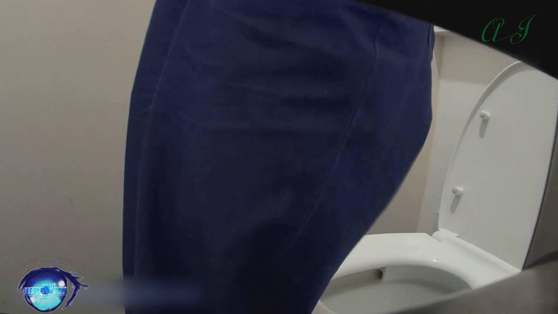 有名大学女性洗面所 vol.70爽やかなつぼみから出る汁は… 和式 エロ画像 77PIX 75