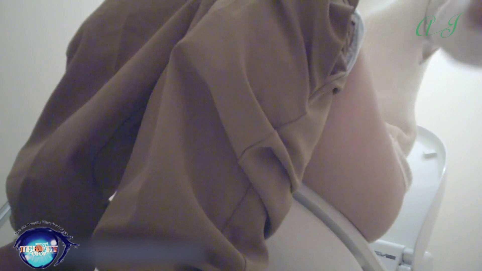 有名大学女性洗面所 vol.71 美女学生さんの潜入盗撮!後編 美女まとめ ヌード画像 102PIX 10